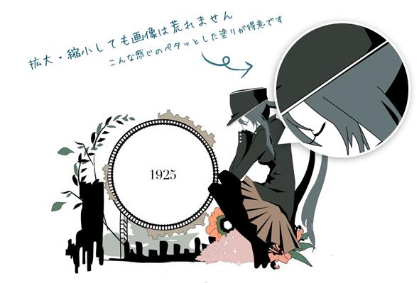 【weblog】0から学ぶwebデザイナー入門と基礎【記:遠藤貴絵】|(渋谷・秋田・北海道)HP制作・webサイト・グラフィックデザイン